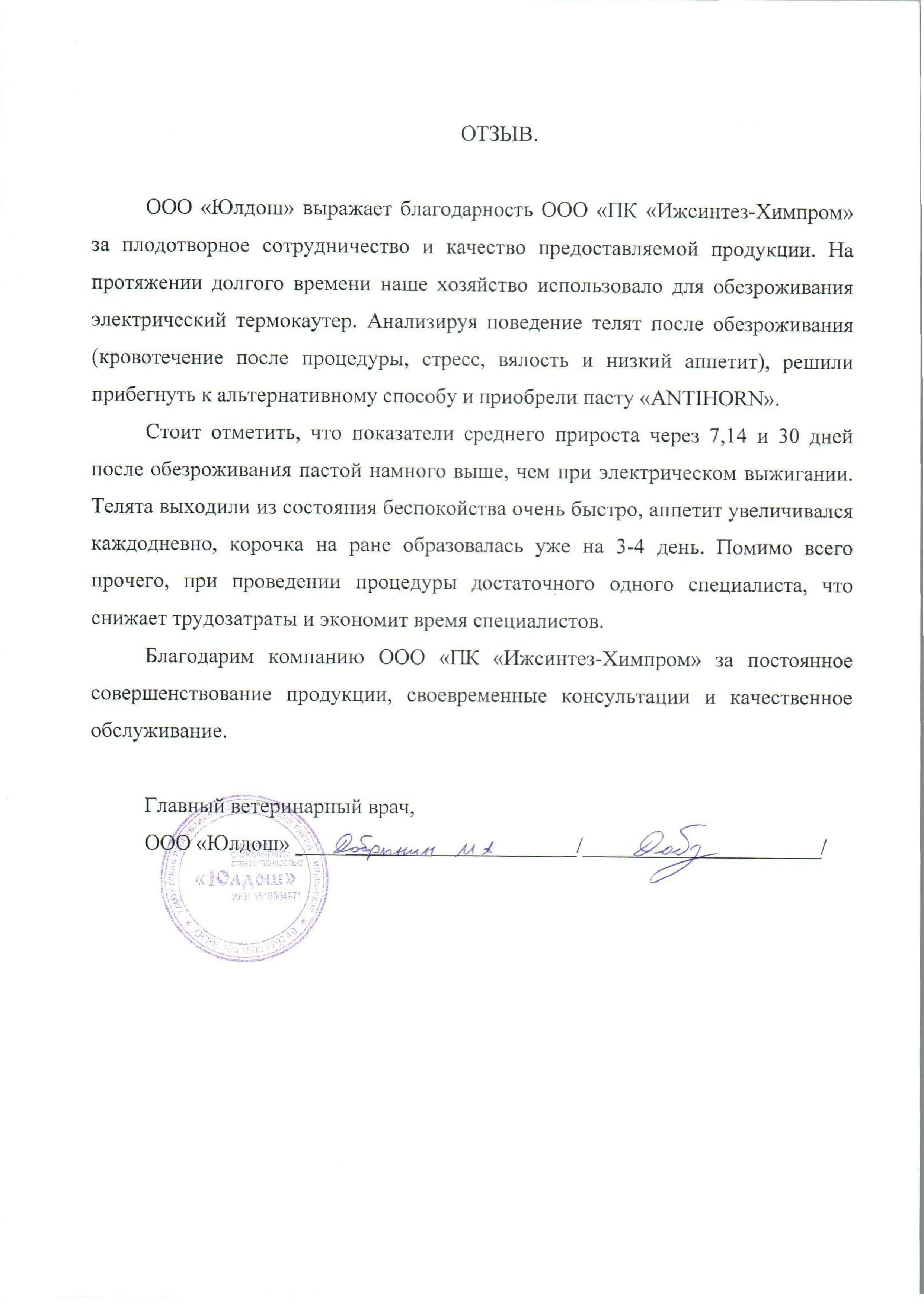 yuldosh_1