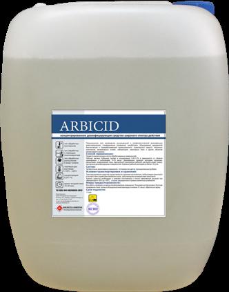 arbicid