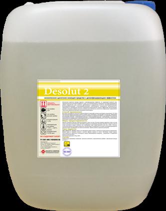 desolut-2