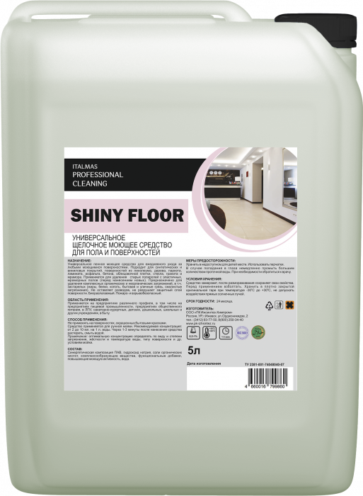 SHINY FLOOR (5 л)