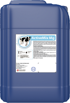 ActiveMix Mg