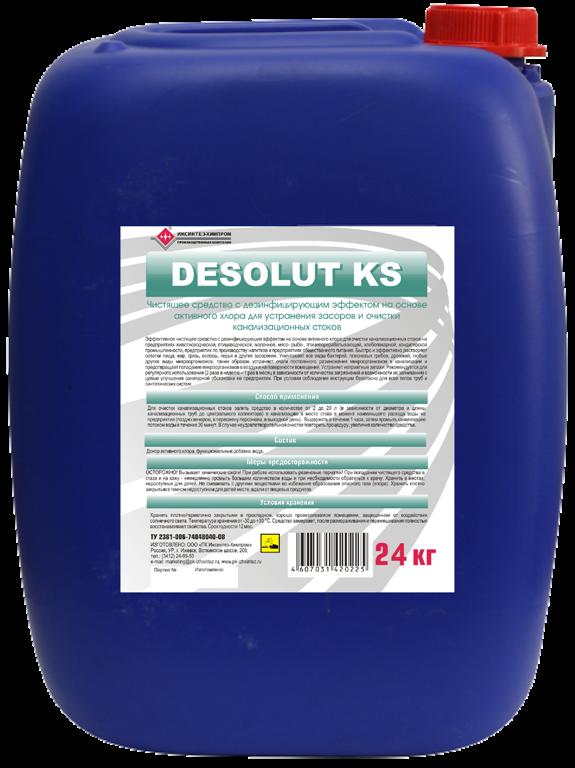 Desolut-KS